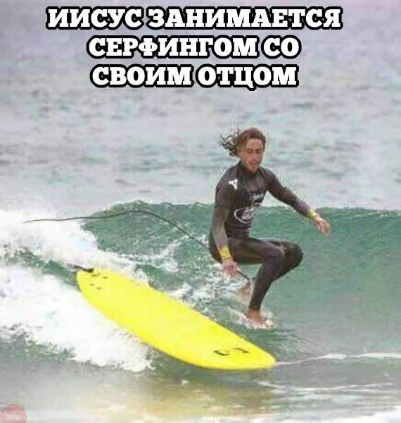 Фото №401939602 со страницы Юры Білецького