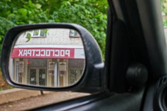 Ссылка chelyabinsk.ru