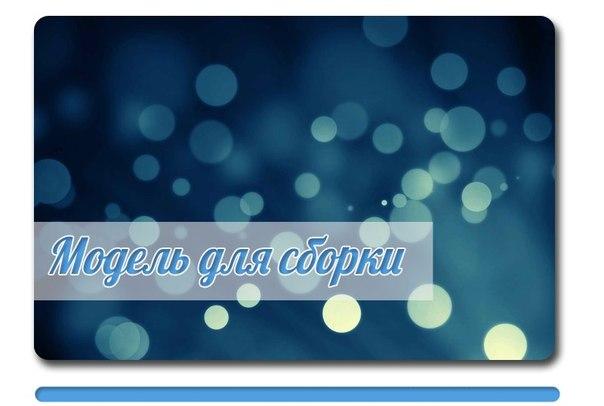 vk.com/wall-47206871?q=%5Bmds%5D