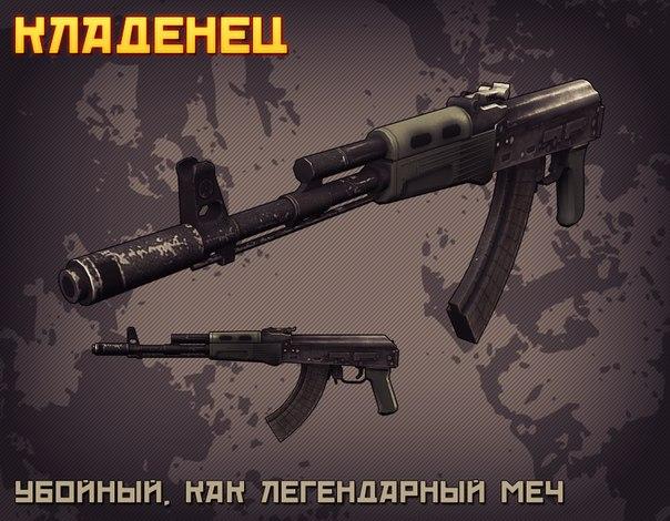 скачать игру через торрент бесплатно без регистрации fear 4 rus