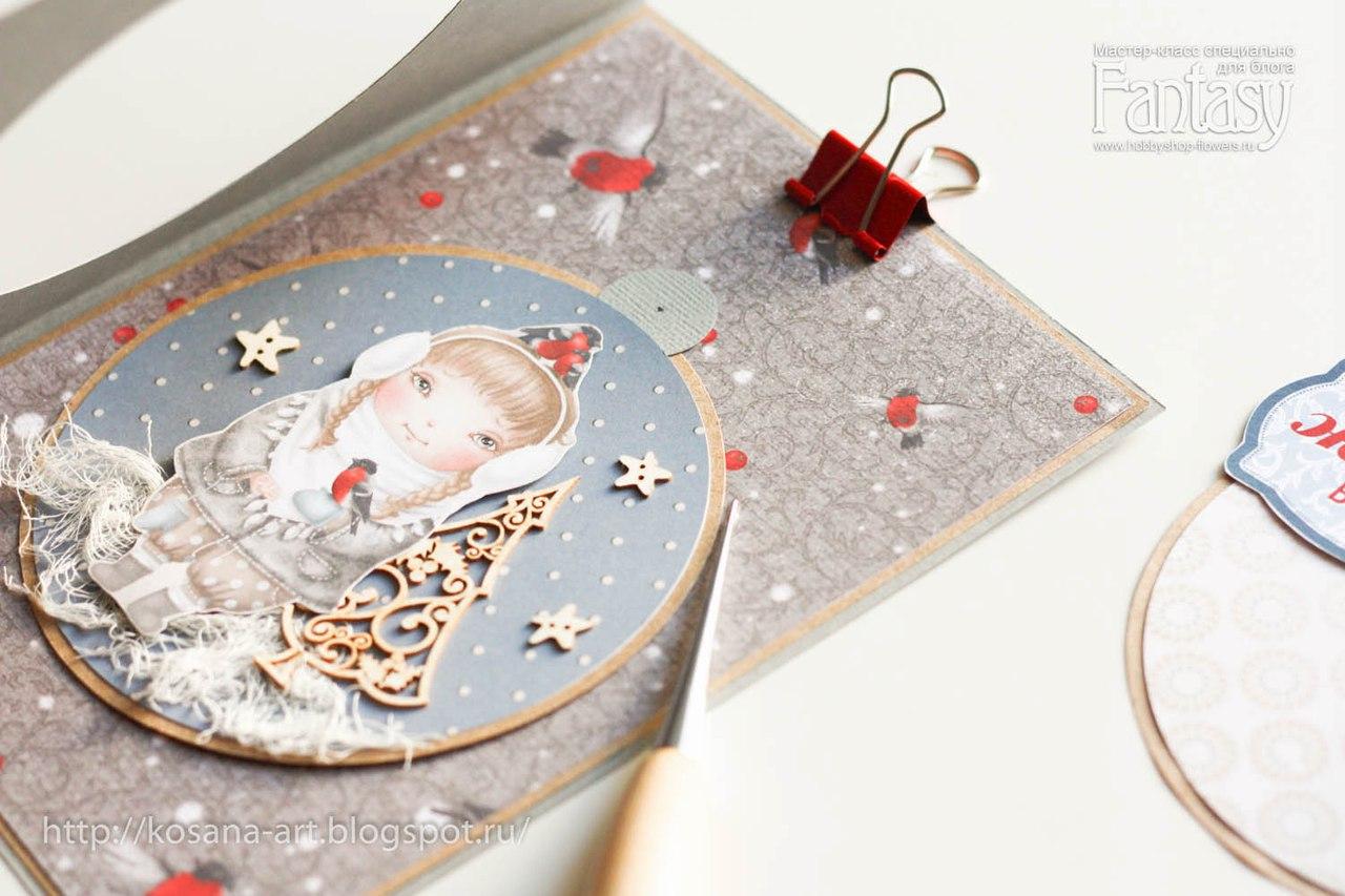 Мастер класс по скрапбукингу новогодняя открытка 19