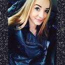 Наталья Михайленко из города Наро-Фоминск
