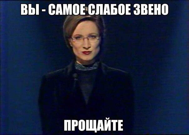 С завтрашнего дня Россия изменяет правила пребывания граждан Украины на своей территории, - МИД - Цензор.НЕТ 8092