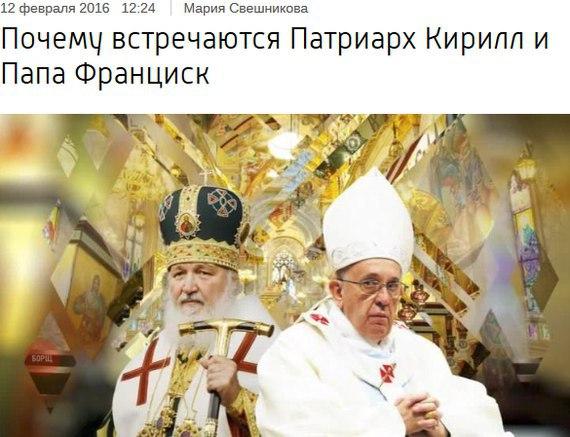 Фото №402319874 со страницы Юры Білецького