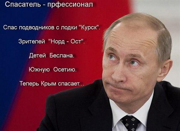 Бубка хочет, чтобы крымские спортсмены продолжали выступать за Украину - Цензор.НЕТ 8839