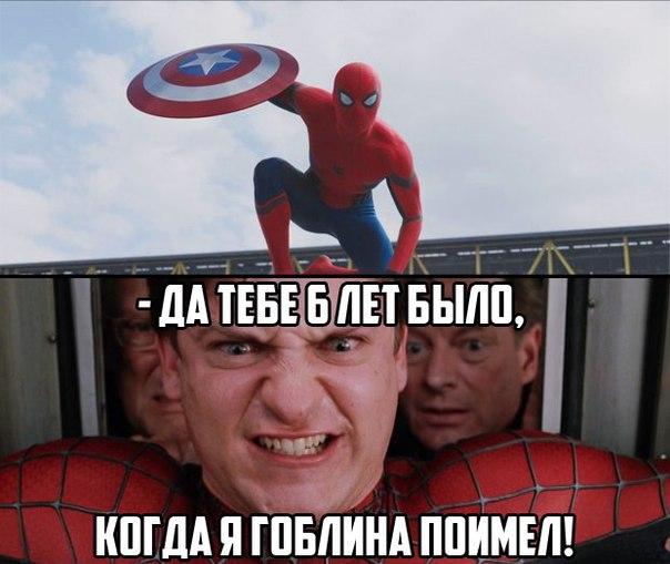 """Первый """"Человек паук"""" вышел в 2002 году. Тому Холланду, актёру из Гражданской во..."""