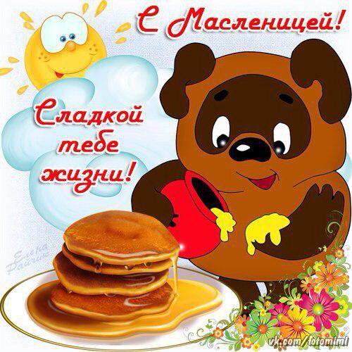 Фото №405069453 со страницы Елены Исаевой