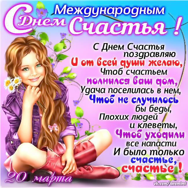 Екатерина Чупина |