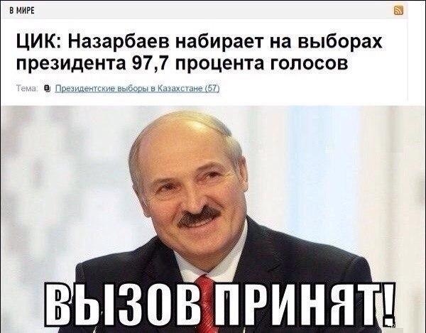 ОБСЕ: Подсчет голосов на выборах президента Беларуси проходил непрозрачно - Цензор.НЕТ 8084