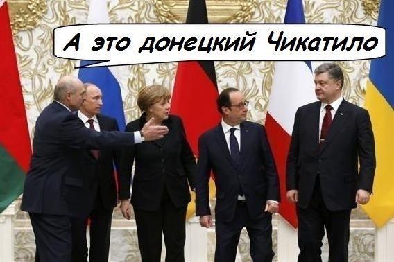 приколы картинки про порошенко