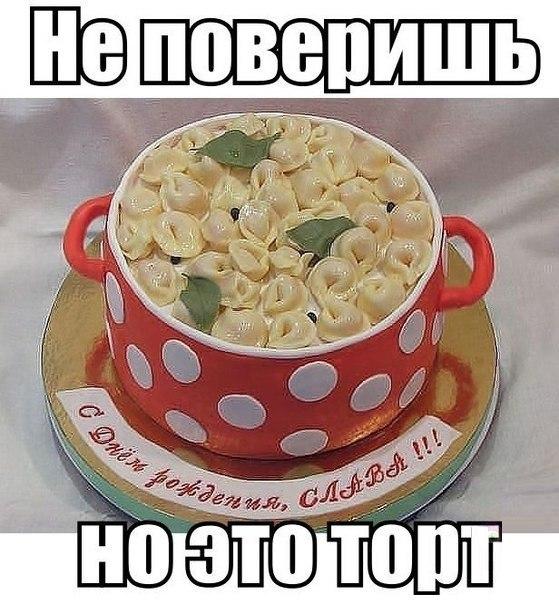 http://cs14112.vk.me/c540107/v540107818/9004/bM1aNTYdy1g.jpg