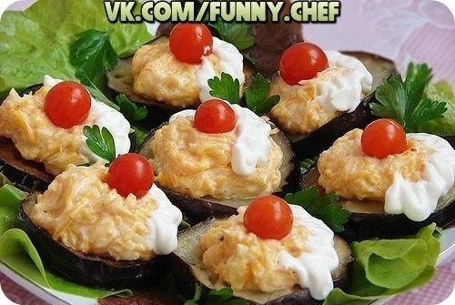 Закуски из баклажан рецепт