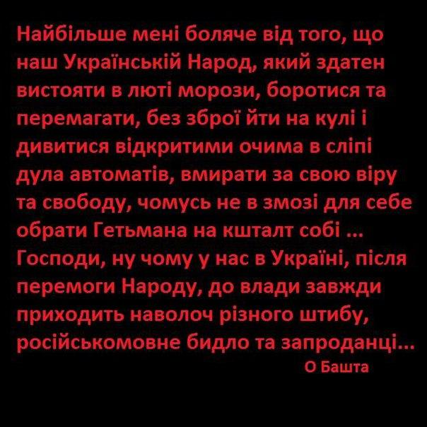 Выявлено 7 новых очагов тления торфа в пригородах Киева, - ГосЧС - Цензор.НЕТ 1590