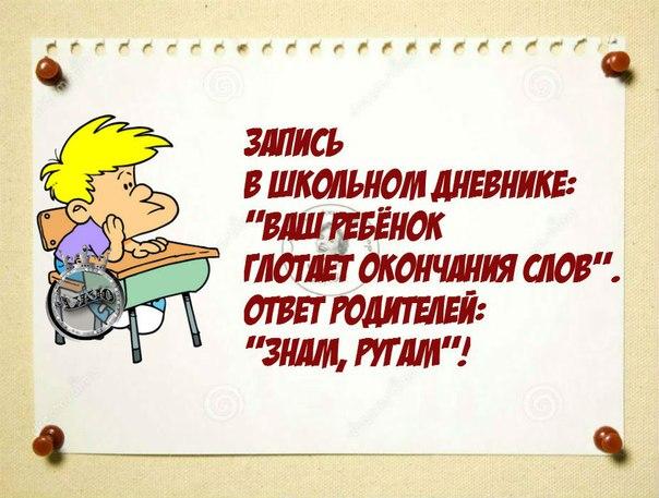 http://cs7058.vk.me/c540107/v540107833/2e296/a16e0MgIZ_M.jpg