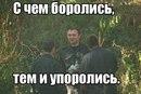 Александр Константинов фото #47