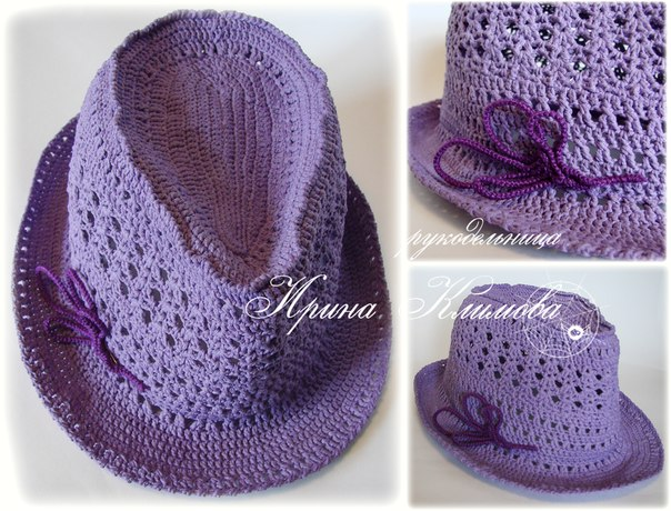 Летняя шляпка (1 фото) - картинка