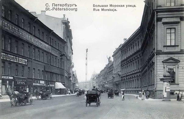 Откуда пошло название Большой и Малой Морских улиц?