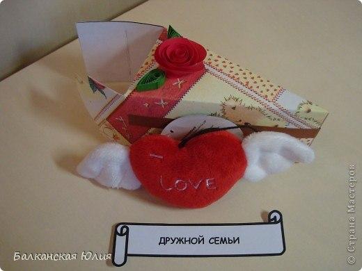 Торт из бумаги своими руками с пожеланиями