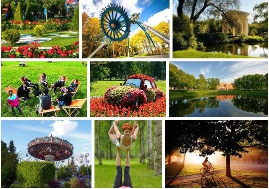 Развлечения в парках Петербурга