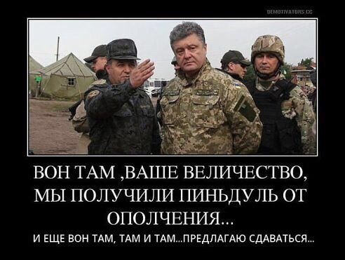 Заявления Захарченко про котел и Углегорск не соответствуют действительности. В городе идут бои, - волонтер Алексей Мочанов - Цензор.НЕТ 6560