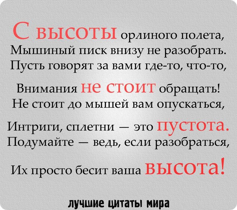 http://cs7065.vk.me/c540107/v540107907/1e926/9IBDCo56btE.jpg