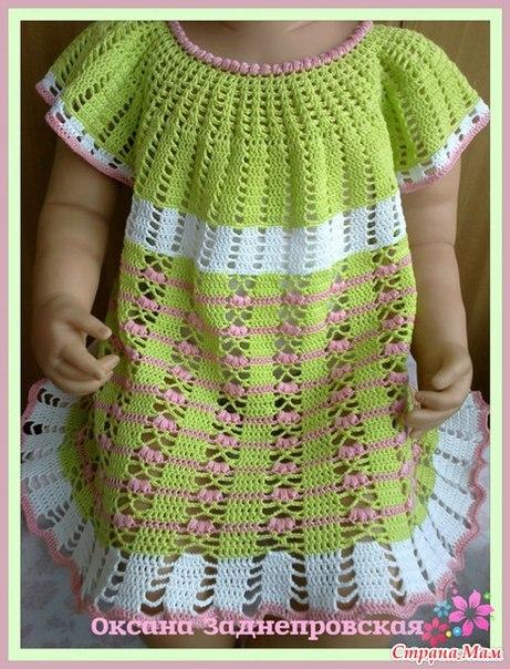Платье крючком Нежный клевер . Вязание онлайн… (6 фото) - картинка