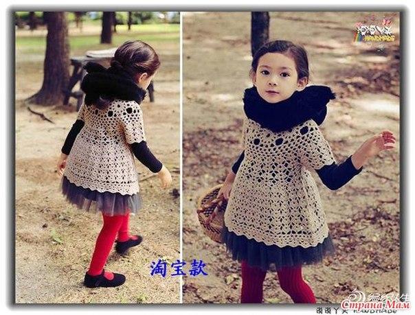 Платье для девочки. Мастер-класс (9 фото) - картинка