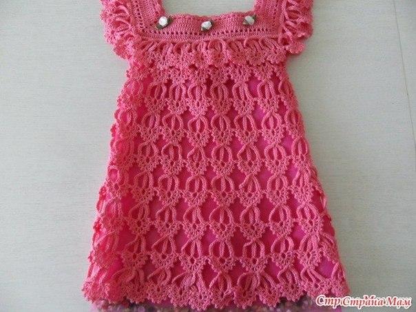 Детское платье Перо Ангела
