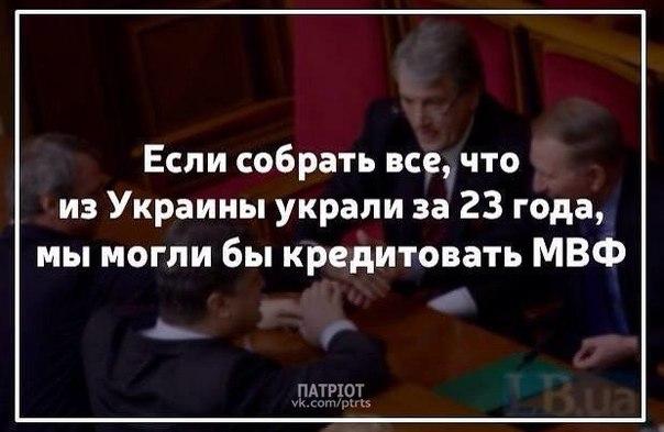 Яценюк обнародовал детали согласованной программы сотрудничества с МВФ - Цензор.НЕТ 8030