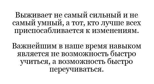 Фото №407413127 со страницы Вячеслава Березовского