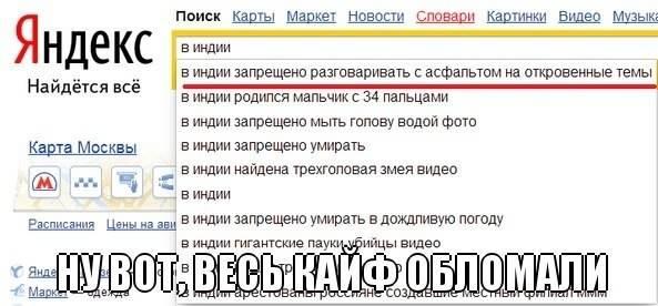 https://pp.vk.me/c540108/v540108015/438f/etl8oMoMm9o.jpg