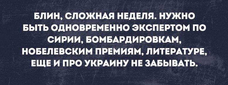 http://cs7060.vk.me/c540108/v540108037/9ae5/-9CVA5_PXP0.jpg
