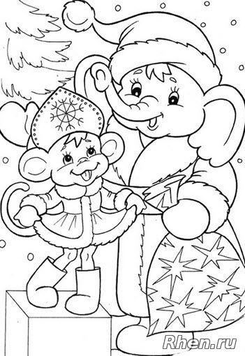 Раскраска обезьянку к новому году