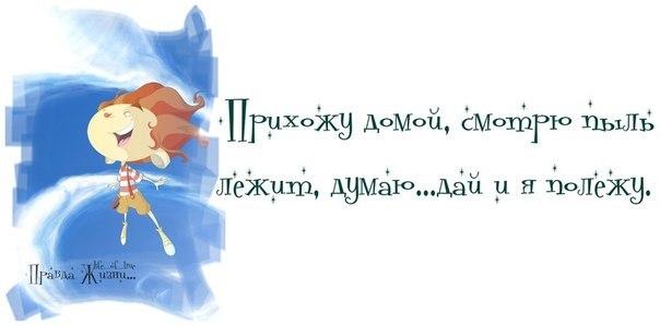 http://cs540100.vk.me/c540108/v540108062/16f54/nCF0M6o9Ksg.jpg
