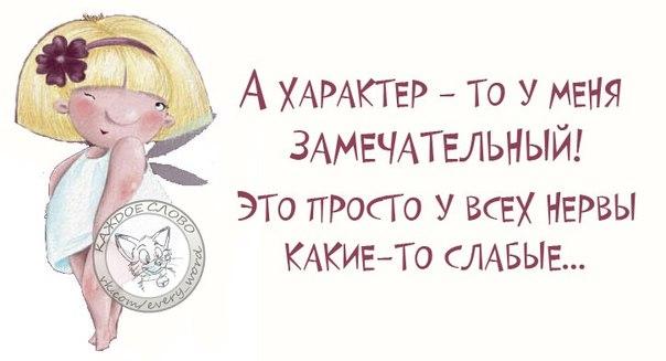 http://cs540100.vk.me/c540108/v540108062/1a186/62tkb4HAcTk.jpg