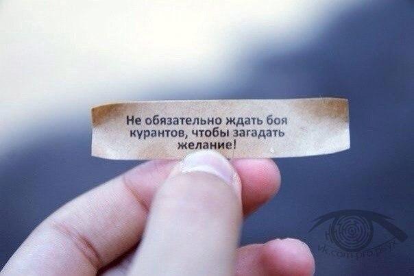 https://cs7050.vk.me/c540108/v540108063/221aa/suDb7_4AG2M.jpg
