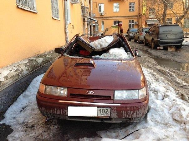 Продажа авто свердловской области e1авто авторынок