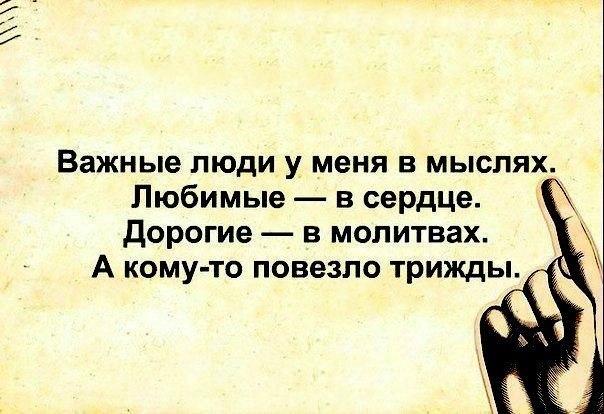 Перевод Перевод Молитва псалмы Анализ стихотворения м.Икона