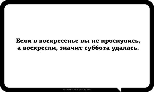 https://cs7057.vk.me/c540108/v540108078/b1e7/eXyaPGiQrDk.jpg