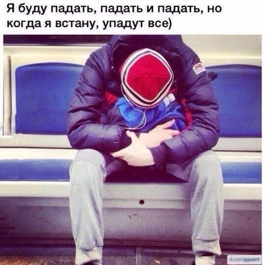 Михаил Вилков | Сызрань