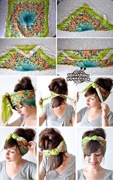 Как завязать платок (1 фото) - картинка