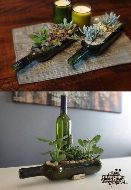 Новая жизнь старой бутылки. Очень необычно…… (1 фото) - картинка