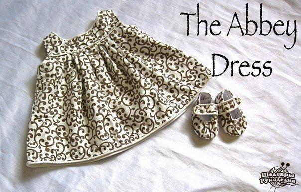 Шьем платье для малышки (9 фото) - картинка