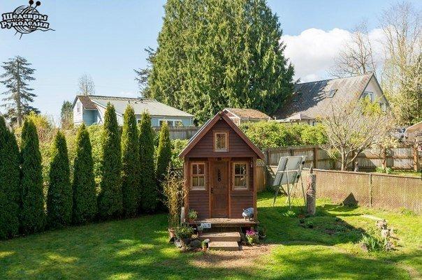Прекрасная идея маленького домика для дачного участка… (9 фото) - картинка