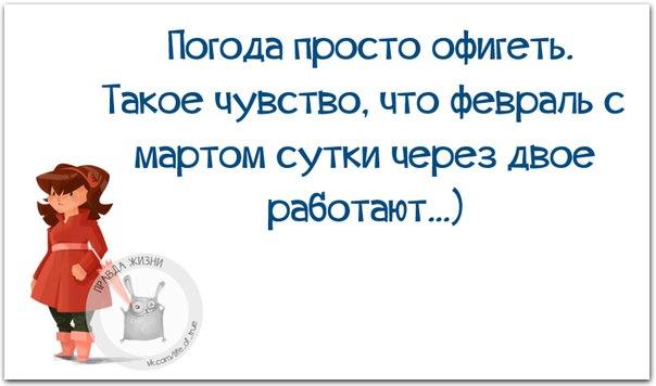 https://cs7052.vk.me/c540108/v540108123/23c11/FsbQj9_KfgU.jpg