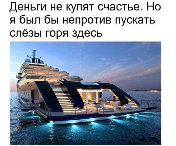 https://cs7050.vk.me/c540108/v540108181/29f27/SwGlXKg_eLs.jpg
