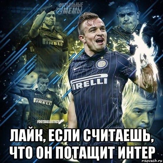 Лучшие мемы дня x mem блоги sports ru