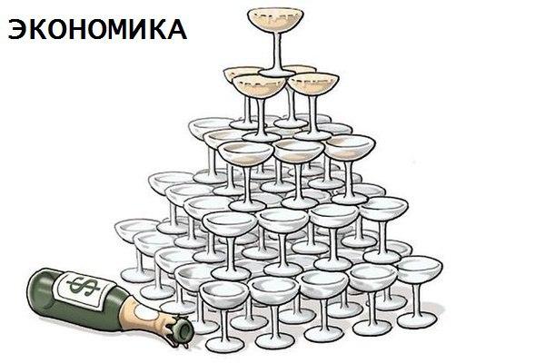 Яценюк уверен в принятии госбюджета-2016 до конца года - Цензор.НЕТ 6027