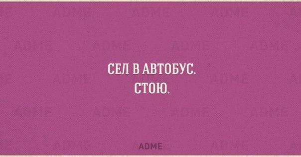 Русский — невероятный язык. Одними и теми же словами могут обозначаться совершенно разные вещи и выражаться абсолютно разные эмоции. Что уж говорить о лексических оборотах, которые