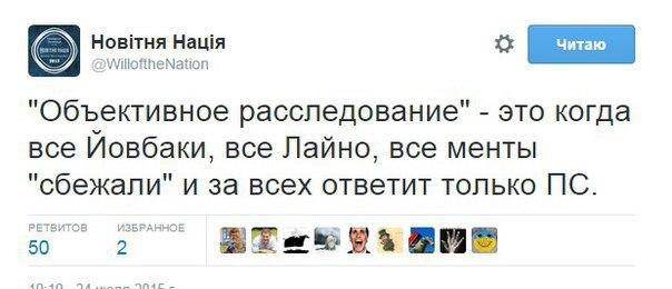 На Луганщине задержана машина с контрабандой. При досмотре обнаружены наркотики, - Тука - Цензор.НЕТ 2358